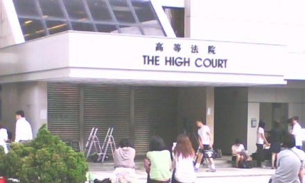 News: Laws Against Gay Sex Struck Down In Hong Kong