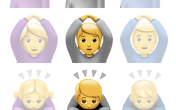 News: Gender-Inclusive Emojis Introduced In Latest iOS Update